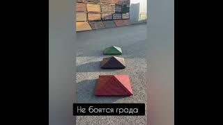 Полимерный колпак на забор (шапки на забор).