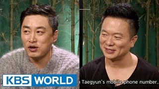 Guerilla Date with Cultwo (Entertainment Weekly / 2015.12.11)