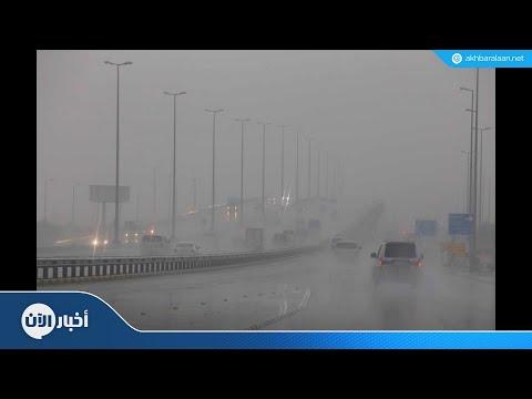 عواصف رعدية وأمطار غزيرة تضرب الكويت  - نشر قبل 21 دقيقة