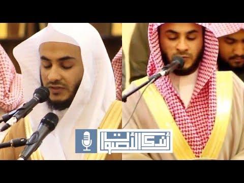 لأول مرة اصدار يجمع أجمل وأروع التلاوات التي رتلها الشيخ محمد الحافي لعام 1438هـ  1439هـ