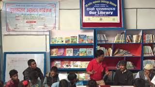 Biku Lama - Inside School Library