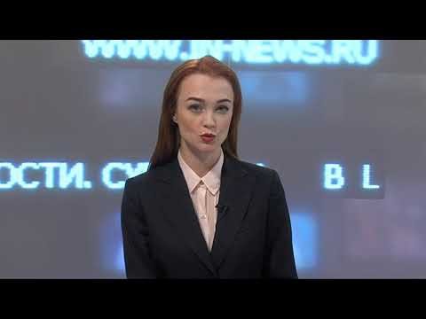 Новости. Сургут 24. 11.10.2019