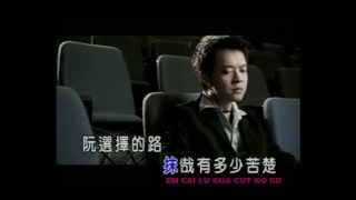 Download Video Hokkian song (Pien Chi) MP3 3GP MP4