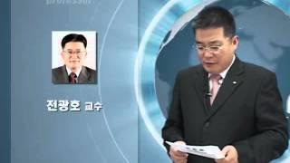 [서울사이버대학교 융합경영학부] 경영학과 소개
