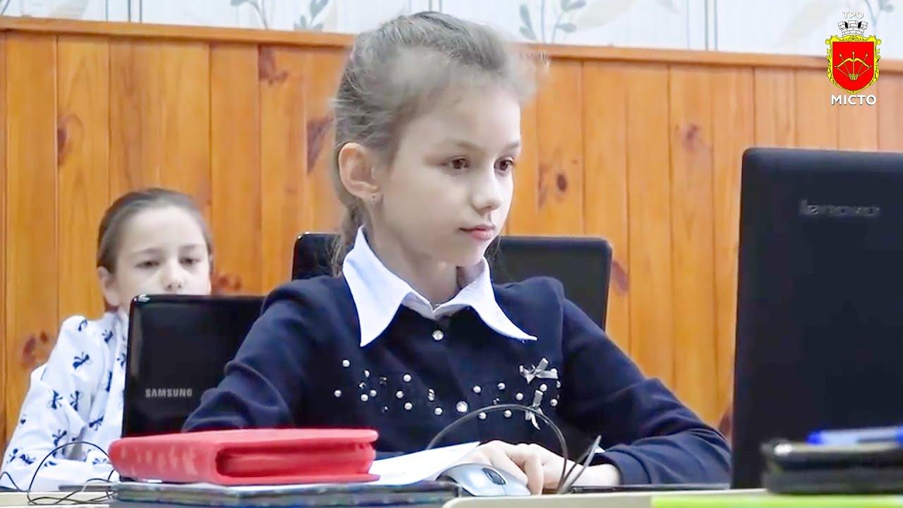 25 січня білоцерківські діти підуть до школи