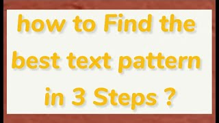 Find the best pattern in 3 steps | POP Fashion