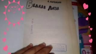 Мои книги на время :)