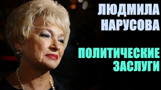 Политические заслуги матери Собчак!