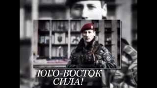 Самый лучший Реп  в мире про Украину