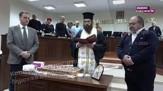 Κοπή βασιλόπιτας στο δημοτικό συμβούλιο Παιονίας - Eidisis.gr webTV