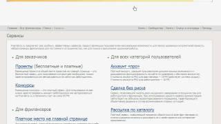 Free-lance.ru: сервис с точки зрения фрилансера (1/2)