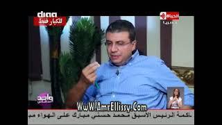 واحد من الناس - للكبار فقط .. سر جريمة القتل ومحاولة الاغتصاب - مع د.عمرو الليثي