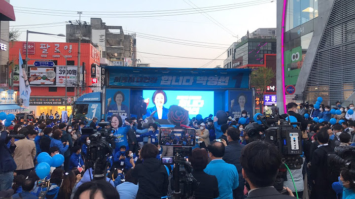 박영선 후보 홍대 유세현장 LIVE | 김성수TV 성수대로