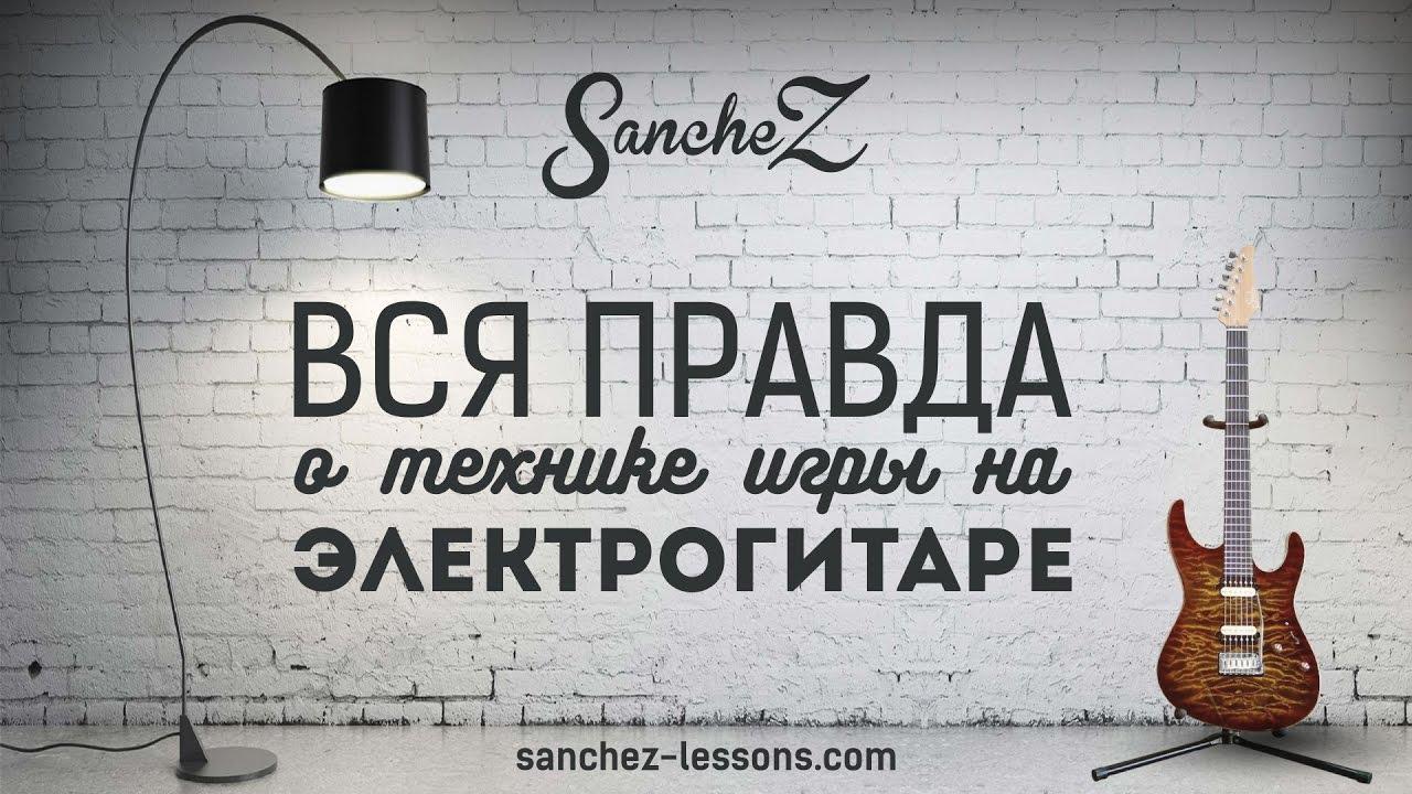 russkaya-domina-priemi-igri-solo-na-gitare-molodezhniy-seks