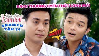 Muôn Kiểu Làm Dâu -Trailer Tập 74 | Phim Mẹ chồng nàng dâu -  Phim Việt Nam Mới Nhất 2019 - Phim HTV