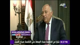 تعليق وزير الخارجية «سامح شكري» عن العلاقة بين مصر وقطر .. فيديو