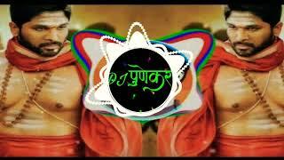 DJ - Allu Arjun - Dialogue Remix - Dj SiD Jhansi Tiktok Music