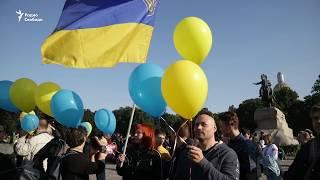 Марш мира в Санкт-Петербурге