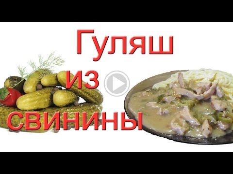 Лучшее из зарубежных кухонь: готовим азу по-татарски