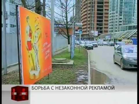 В Краснодаре начат снос самовольной уличной рекламы
