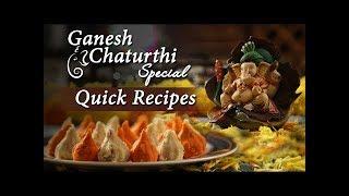 Ganesh Chaturthi Special 2018