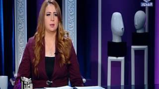 فيديو| بخيت: يجب إحالة الإرهابيين إلى المحاكم العسكرية