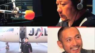 ケンドーコバヤシのテメオコ 2010年03月11日放送より。 ネゴシックス寸...