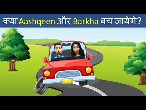 Adventurous Road Trip to Agra | ft. Aashqeen | ft. Barkha | Hindi Paheliyan