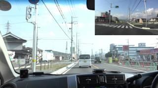 【車載動画】 府中市ファミリーマート~福山SA上りまで