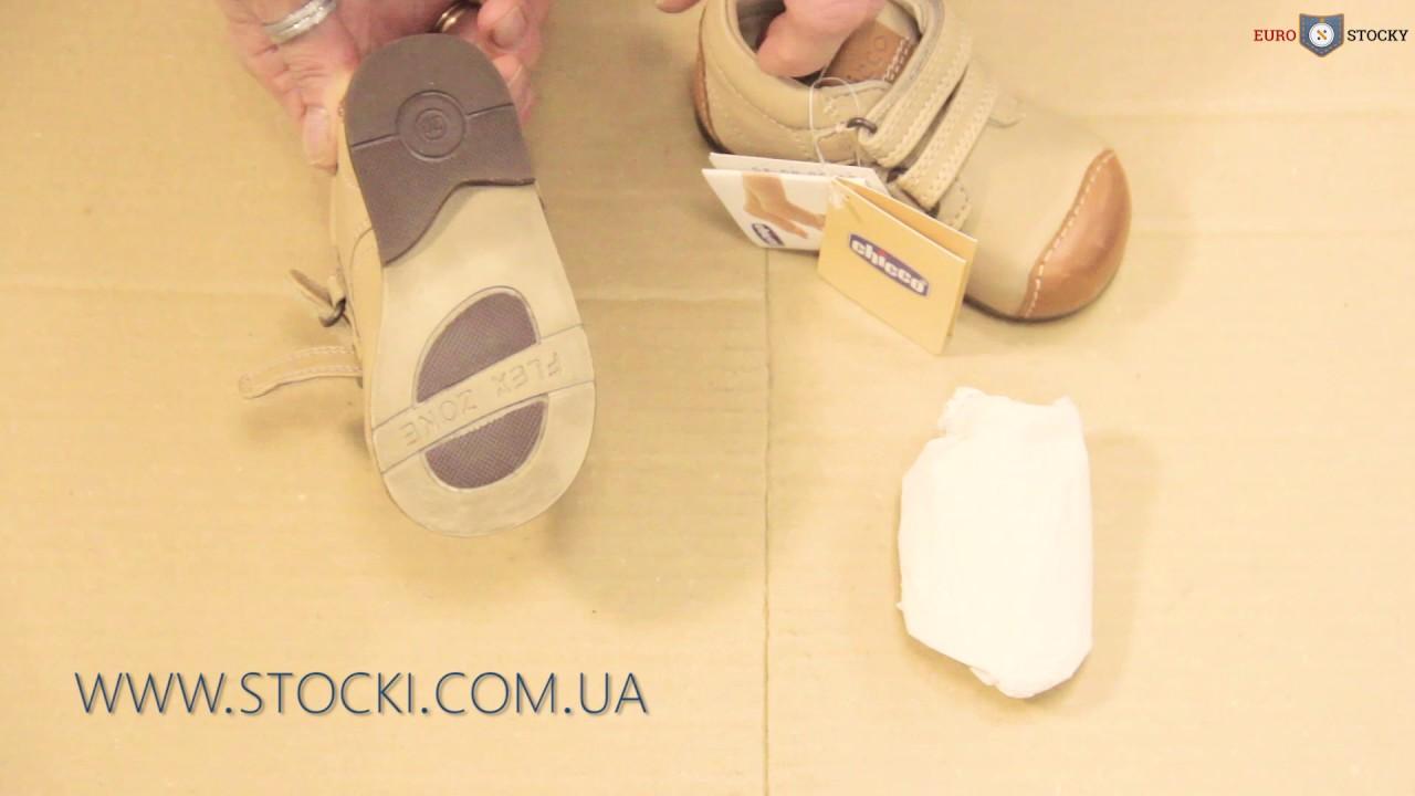 Посетив интернет-магазин детской обуви «котофей», вы сможете купить сапоги «котофей», ботинки «котофей» и другую обувь этого бренда. Изучайте каталог с ценами на официальном сайте kotofey и спешите заказать обувь оптом.