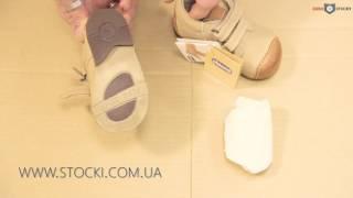 Купить детскую обувь оптом Chicco(Обзор стока: Детская обувь оптом Chicco. http://www.stocki.com.ua/ru/products/detskaya-obuv-optom-chicco.html Товар на складе Цена в Евро:..., 2017-02-21T15:55:54.000Z)