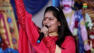 खाटू वाले मर्जी तेरी Priyanka Chaudhary New Hit Bhajna Latest Khatu Shyam Bhajan Mor Bhakti