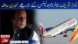 Nawaz Sharif Leaves for London via Air Ambulance | Breaking News | BOL News