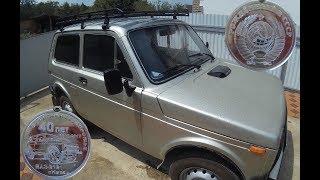 видео История полноприводных автомобилей АВТОВАЗа: Нива и не только
