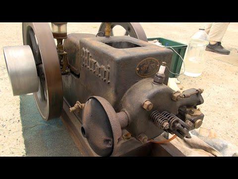 Old Engines in Japan 1950s? MITANI 2.5hp