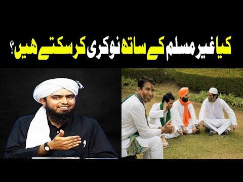 Kia Gher Muslim