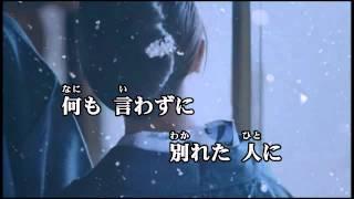 歌 日向 二郎 作詞・作曲 三好 進 編曲 牧 浩史 MAXレコード / カラオケ...