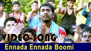 Jigina | New Tamil Movie | Ennada Ennada | Video song
