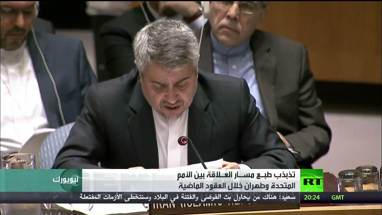 تذبذب طبع مسار العلاقة بين الأمم المتحدة طهران  - نشر قبل 12 ساعة