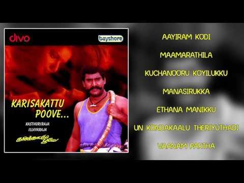 Karisakattu Poove - Official Jukebox | ...