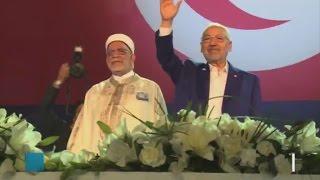 الأحزاب الإسلامية التونسية بين الحكم والمعارضة