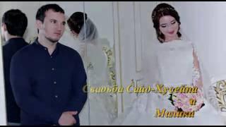 Красивая чеченская свадьба