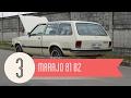Tonella - Chevette marajó 81/82 03