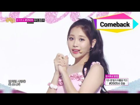 [Comeback Stage] Girl's Day - Darling 걸스데이 - 달링, Show Music Core 20140719