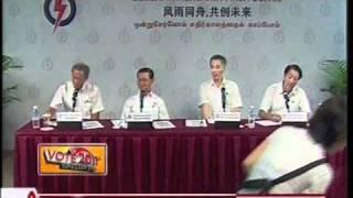 PAP Press Conference: Q&A part 1