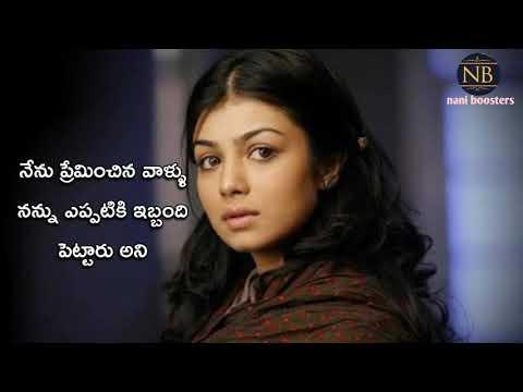 Nani Boosters Statuss Chinni Thalli Chinni Thalli Beautiful Song