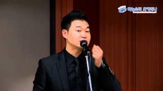 하늘소리오카리나/강원중등음악오카리나교사연수/김준우교수강의