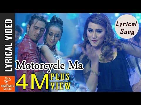 Motorcycle Ma - Lyrical Song  | New Nepali Movie PREM GEET 2 Ft. Pradeep Khadka, Swastima Khadka