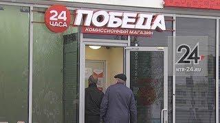 В одном из магазинов Нижнекамска продают ворованную технику