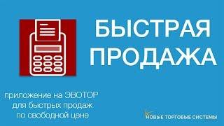 видео Подакцизные товары перечень 2018